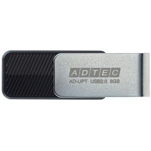 USB2.0 回転式フラッシュメモリ 8GB AD-UPT ブラック ADTEC AD-UPTB8G-U2|konan