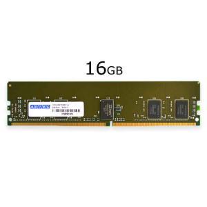 サーバ・ワークステーション用 増設メモリ DDR4-2933 RDIMM 16GB SR x4 ADTEC ADS2933D-R16GSA|konan