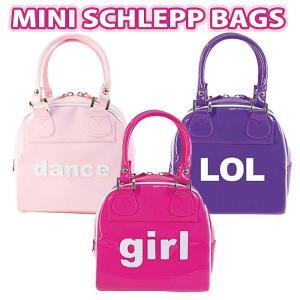 バッグ かばん ミニバッグ ミニボストン キッズサイズ 子供用 MINI SCHLEPPBAGS DANCE GIRL LOL ロゴ エナメル エナメルミニバッグ おしゃれ かわいい|konan