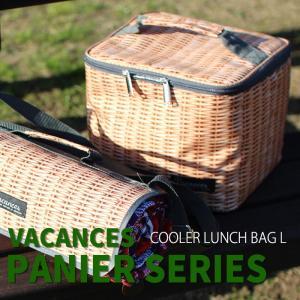 保冷バッグ クーラーバッグ お弁当 おしゃれ バカンスクーラー ランチバッグ L 保冷バッグ クーラーバッグ アウトドア 運動会 ショッピング|konan