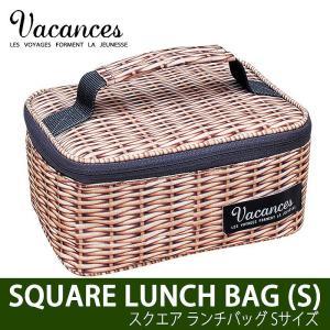 ランチバッグSサイズ。パニエはフランス語でカゴというの意味。天然素材のバスケットと見間違う程のオシャ...