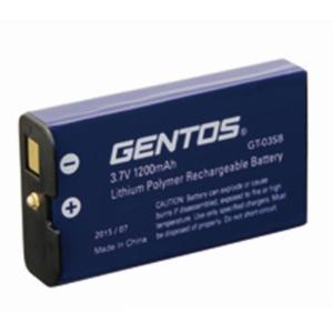 GT-303R/GT-503R/GT-103Rヘッドライト専用充電池 GENTOS GT-03SB