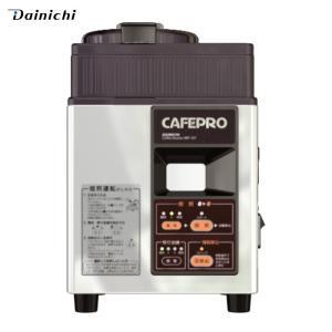 焙煎機 コーヒー豆 カフェプロ101 コーヒーロースター 焙煎 ロースト ダイニチ MR-101|konan