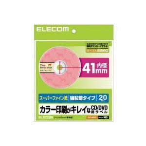 エレコム DVDメディア20枚分のラベルが作成できます。DVDラベル(スーパーハイグレード) EDT-SDVD1 EDT-SDVD1|konan