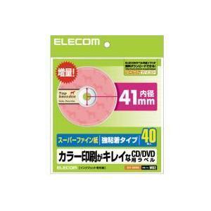エレコム DVDメディア40枚分のラベルが作成できます。DVDラベル(スーパーハイグレード)大増量 EDT-SDVD2 EDT-SDVD2|konan