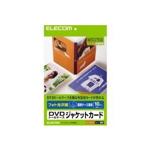 エレコム DVDトールケースカード(光沢) EDT-KDVDT1 EDT-KDVDT1|konan