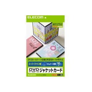 エレコム DVDスリムトールケースカード EDT-SDVDM1 EDT-SDVDM1|konan