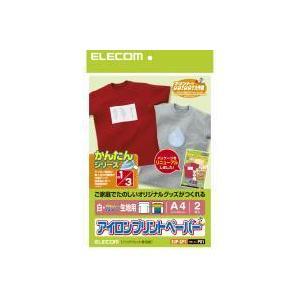 エレコム [白・カラー生地用][A4サイズ2枚入り]アイロン転写紙(カラー&濃色生地用) EJP-CP1 EJP-CP1|konan