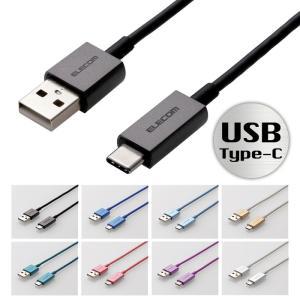 USB Standard-A端子を搭載したパソコン・充電器と、USB Type-C端子を搭載したスマートフォンなどの接続ができるUSB2.0ケーブル 0.3m エレコム MPA-ACCL03