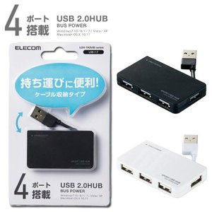 代引不可 USB2.0ハブ(ケーブル収納タイプ) ケーブルが本体に収納でき携帯に便利 バスパワー専用タイプの4ポートUSB2.0ハブ エレコム U2H-YKN4B|konan