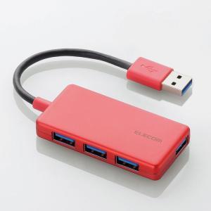 代引不可 4ポートUSB3.0ハブ(コンパクトタイプ)(USBサポートバージョン 3.0/2.0/1.1) レッド エレコム U3H-A416BRD|konan