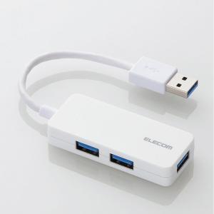 代引不可 3ポートUSB3.0ハブ(ケーブル固定タイプ) ホワイト エレコム U3H-K315BWH|konan