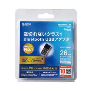 お手持ちのパソコンでBluetooth製品が使えるようになるBluetooth USBアダプター Class1対応 エレコム LBT-UAN05C1|konan