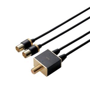 代引不可 4K8K対応 TV接続用アンテナ分配器 1本のアンテナケーブルから2つの機器接続可能 エレコム DH-ATD48K05BK|konan