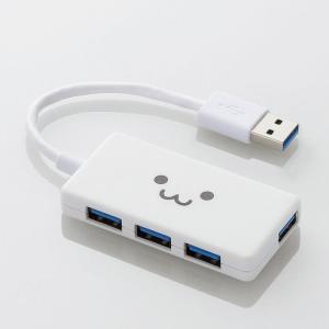 代引不可 4ポートUSB3.0ハブ(コンパクトタイプ)(USBサポートバージョン 3.0/2.0/1.1) ホワイト エレコム U3H-A416BF1WH|konan