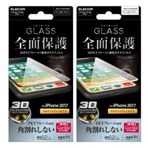 iPhoneX 保護フィルム フルカバー ガラス ゴリラ フレーム付 エレコム PM-A17XFLGFGO|konan