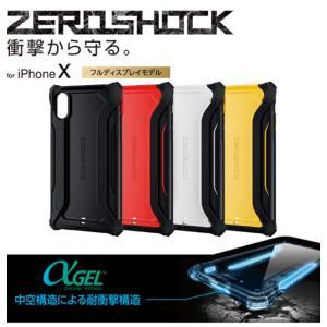 iPhoneX ケース カバー ZEROSHOCK Alpha エレコム PM-A17XZEROH|konan