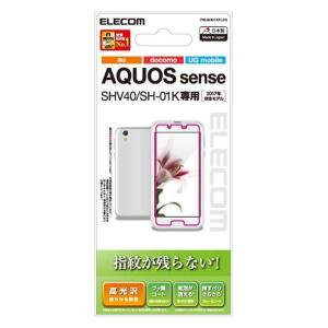 代引不可 AQUOS sense SH-01K/SHV40 用 フィルム/防指紋/光沢 エレコム PM-SH01KFLFG|konan