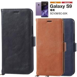 Galaxy S9 SC-02K SCV38 GalaxyS9 SC02K 用 手帳型 ソフトレザー...