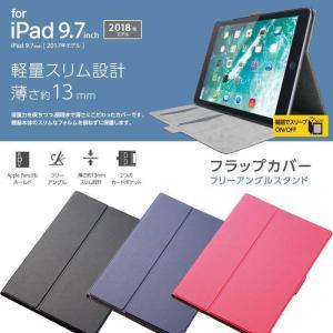 iPad iPad Pro 9.7インチ ケース カバー フラップカバー ソフトレザー フリーアングルスタンド スリープモード対応 軽量 スリム 薄型|konan
