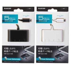 代引不可 USB Type-Cコネクタ搭載 USBハブ PD対応 5Gbps USB3.1 Gen1 充電 高速データ転送 エレコム U3HC-A423P5|konan