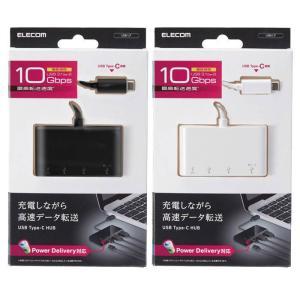 代引不可 USB Type-Cコネクタ搭載 USBハブ PD対応 10Gbps USB3.1 Gen2 充電 高速データ転送 エレコム U3HC-A424P10|konan