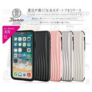 代引不可 iPhone XR 6.1インチ 用 ケース カバー ハイブリッドケース TRONCO アイフォン テンアール エレコム PM-A18CHCC|konan