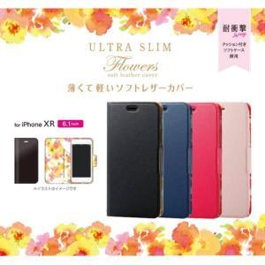 iPhone XR 6.1インチ 用 ソフトレザーカバー 薄型 女子向 磁石付 アイフォン テンアール エレコム PM-A18CPLFUJ konan
