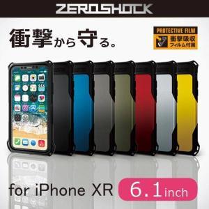 iPhone XR 6.1インチ 用 ケース カバー ZEROSHOCK スタンダード 衝撃吸収フィルム付き アイフォン テンアール エレコム PM-A18CZERO konan