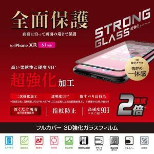 iPhone XR 6.1インチ 用 フルカバーガラスフィルム 超強化 ブラック アイフォン テンアール エレコム PM-A18CFLGHRBK konan