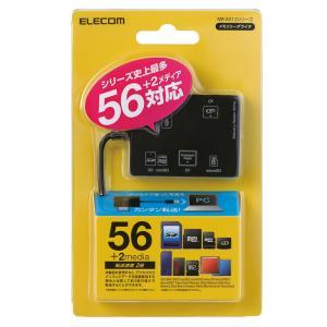 56+2メディア対応メモリリーダライタ ブラック エレコム MR-A012BK