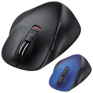 EX-G Bluetooth BlueLEDマウス Lサイズ マルチペアリング機能搭載 ワイヤレス5ボタンマウス エレコム M-XGL10BB|konan