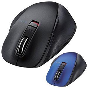 EX-G Bluetooth BlueLEDマウス Mサイズ マルチペアリング機能搭載 ワイヤレス5ボタンマウス エレコム M-XGM10BB|konan