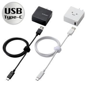 次世代コネクタUSB Type-Cケーブルを同梱 家庭用コンセントからタブレット・スマホを急速充電できるコンパクトサイズのAC充電器 1.0m エレコム MPA-ACCCS104|konan