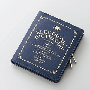 エレコム CASIO専用 電子辞書ケース フル...の関連商品6