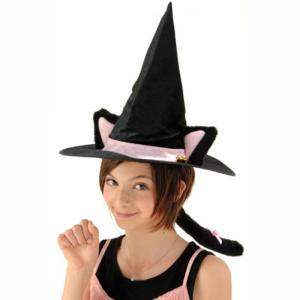 アウトレット(保証なし) キャットウィッチハット 帽子 HAT 被り物 仮装 パレード ねこ耳 ネコみみ しっぽ ハロウィン HALLOWEEN ジグ 6582|konan