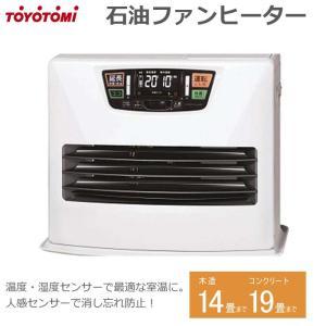 石油ファンヒーター 温度・湿度センサー 人感センサー リモコン付き 木造14畳・コンクリート19畳まで 暖房 防寒 シルキーホワイト トヨトミ LC-SL53H(W)|konan