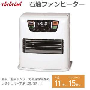 石油ファンヒーター 温度・湿度センサー 人感センサー リモコン付き 木造11畳・コンクリート15畳まで 暖房 防寒 シルキーホワイト トヨトミ LC-SL43H(W)|konan