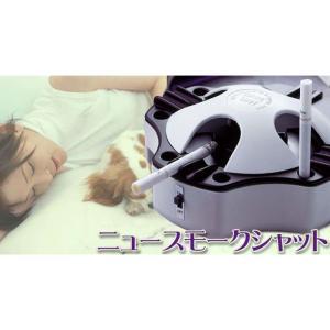 ニュースモークシャット 富士パックス A103|konan
