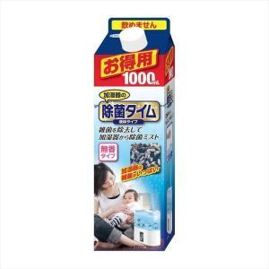 加湿器専用洗浄剤 加湿器の除菌タイム 液体タイプ お得用 1000ml UYEKI 4968909054080|konan