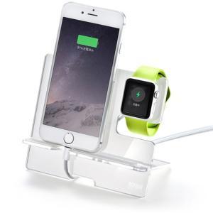Apple WatchとiPhoneを一緒に充...の詳細画像1