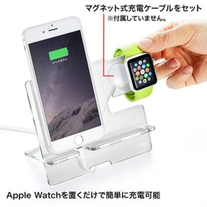 Apple WatchとiPhoneを一緒に充...の詳細画像2