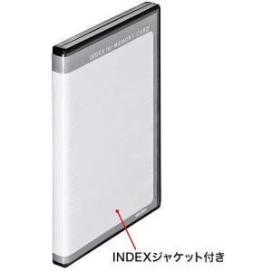 サンワサプライ DVDトールケース型メモリーカード管理ケース(SDカード用・両面収納タイプ) FC-MMC21SD|konan|03