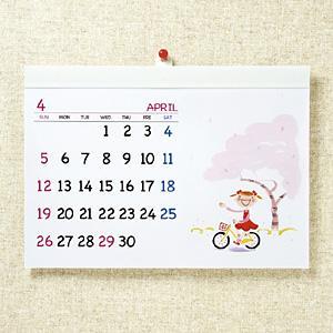 サンワサプライ インクジェット手作りカレンダーキット(壁掛・横) JP-CALSET34|konan