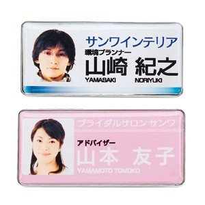 サンワサプライ 手作り名札作成キット(標準サイズ・シルバー) JP-NAME32|konan