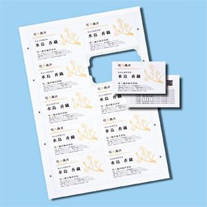 サンワサプライ マルチタイプまわりがきれいな名刺カード(標準厚・白・1000カード) JP-MCCM01-1|konan