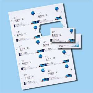 サンワサプライ インクジェットまわりがきれいな名刺カード・厚手(A4、10面、100シート1000カード入り) JP-MCC03-1|konan