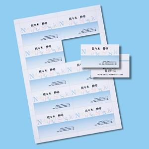 サンワサプライ インクジェット名刺カード・標準(ミシン目、A4、10面、100シート1000カード入り) JP-MC09-1|konan