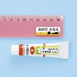サンワサプライ インクジェットお名前シール(横長タイプ) LB-NAME18K|konan