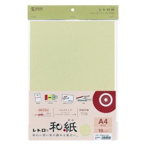 サンワサプライ 和紙(マルチタイプ・若芽色) JP-MTRT13|konan